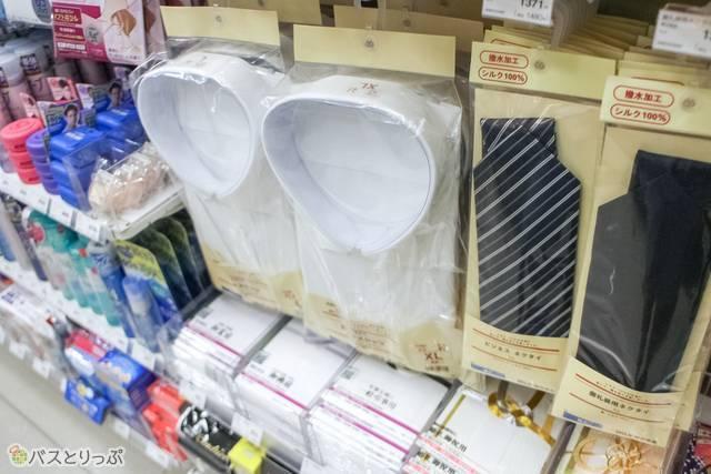 ワイシャツ・ネクタイ.jpg