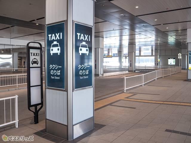 3階にあるタクシーのりば