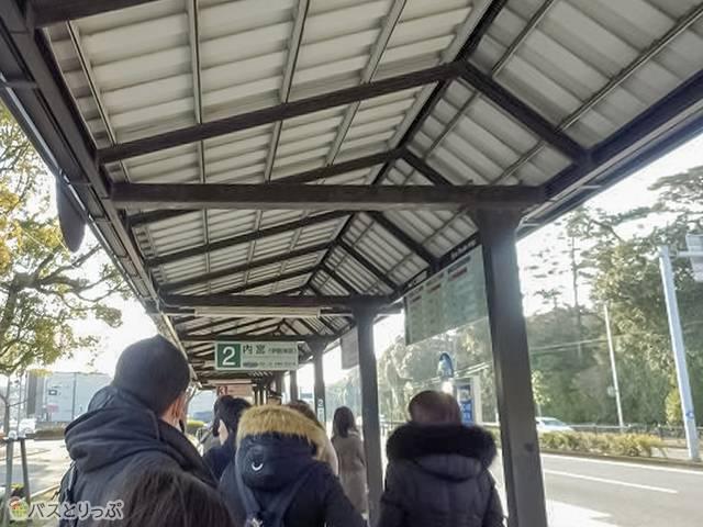 バス停 (伊勢神宮のおまいり外宮編)