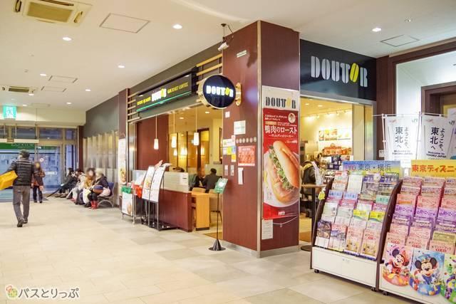 ドトールコーヒーショップ 青森駅店