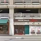 イタリアントマトカフェJr 青森ラビナ店