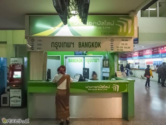チェンマイのバスターミナルのチケット売り場