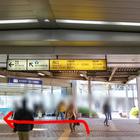 JR桜木町駅西口