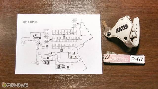 案内とロッカーのキー リゾートカプセル桜木町