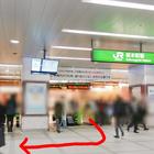 JR桜木町駅南口改札