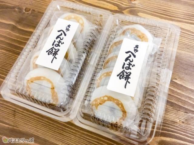 へんば餅(おはらい町&おかげ横丁で伊勢名物を食べよう)