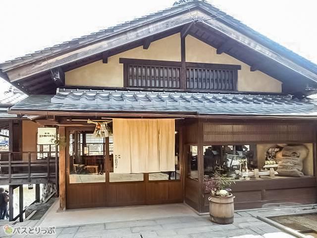 五十鈴川カフェ外観(おはらい町&おかげ横丁で伊勢名物を食べよう)