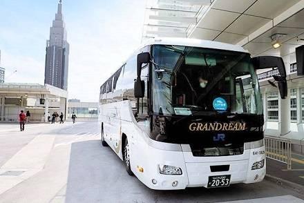 Shinjuku Expressway Bus Terminal (Busta Shinjuku)  Perfect Guide