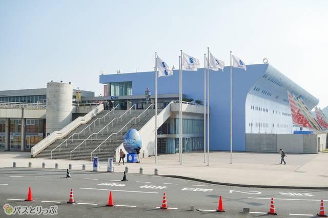 大分マリーンパレス水族館「うみたまご」の外観
