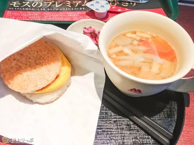 モスの朝ライスバーガー朝御膳(あさごぜん)「たまご旨だし醤油ソース」¥420(ドリンクセット¥560)(ナイトライナーで春日大社へ)
