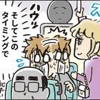 4コマ漫画4コマ目