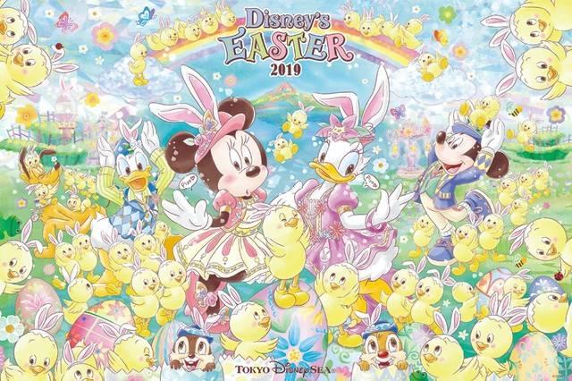 レジャーシート 650円(c)Disney