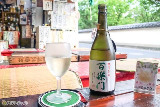 (興福寺&奈良町)