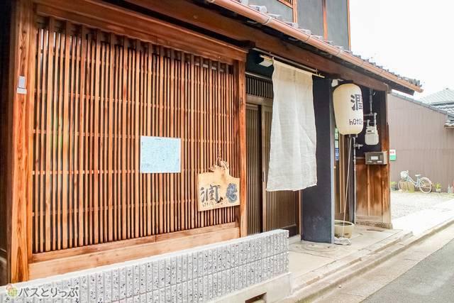 潤 hotobil(ほとびる)正面玄関(京終ゲストハウス)