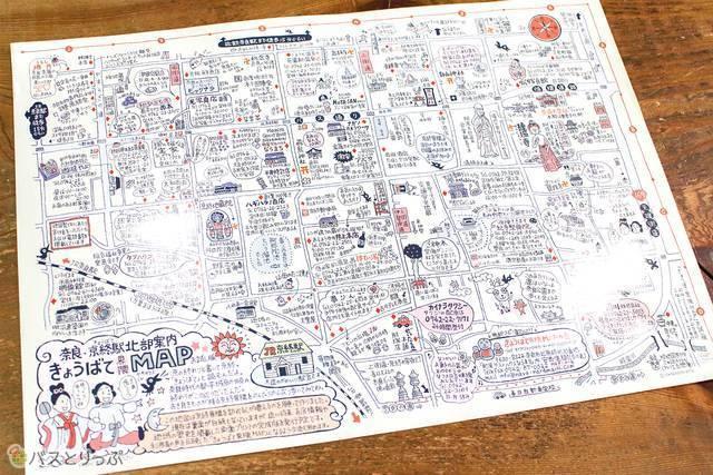 きょうばて界隈MAP(京終ゲストハウス)