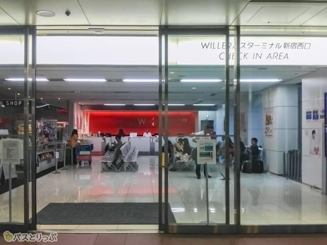 willerバスターミナル
