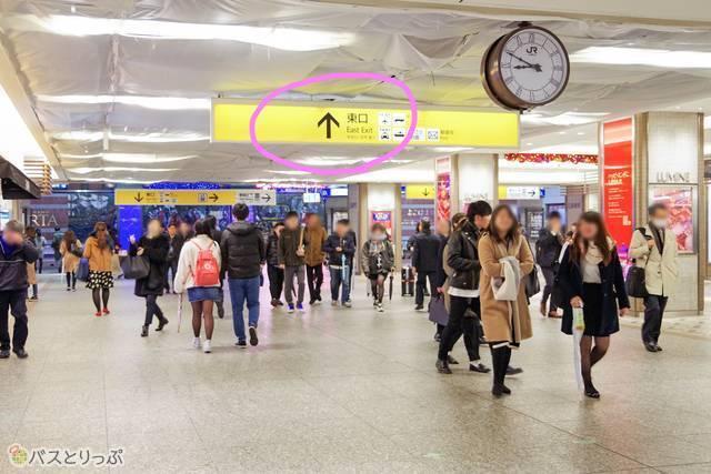 横浜駅東口ターミナルへ