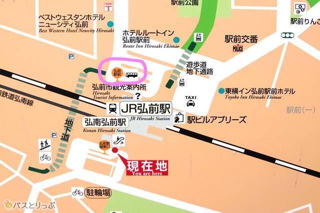 弘前駅前 地図