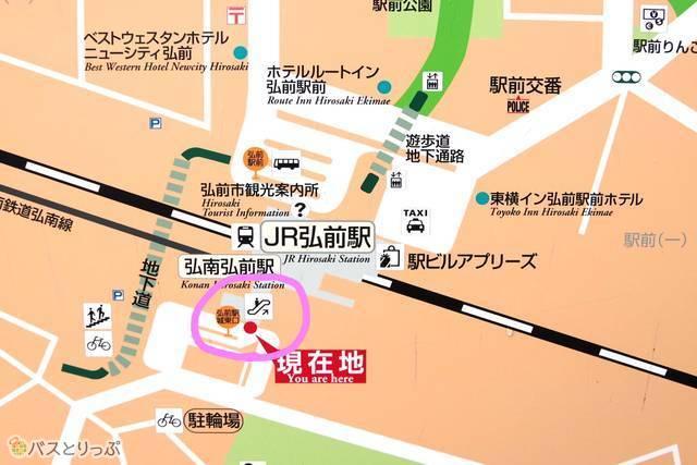 弘前駅 城東口ロータリー 地図