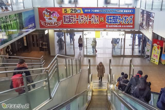 エスカレーター&階段を降りる