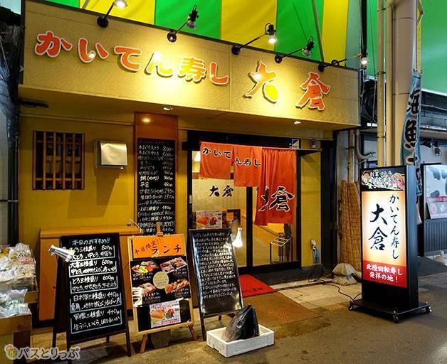 都会ではお目にかかれない高級魚も季節毎に楽しめます(金沢グルメを堪能 行列の「メロンパンアイス」と近江町市場の美味しい「回転寿司」)