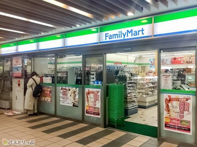 ファミリーマート 世界貿易センター店