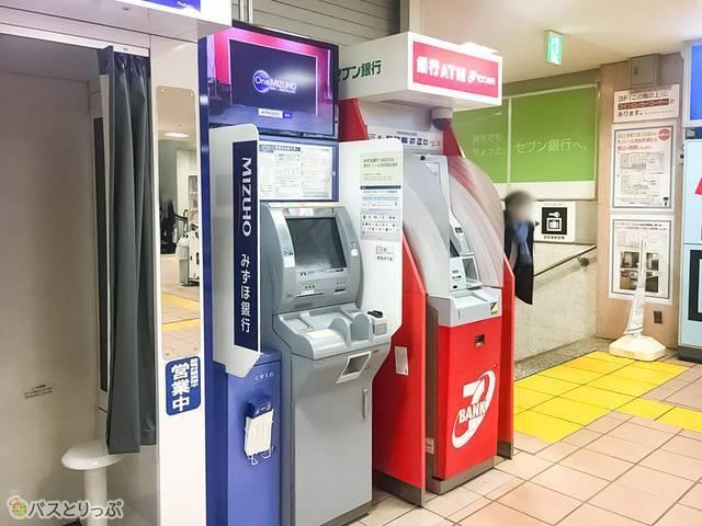 みずほ銀行とセブン銀行のATM