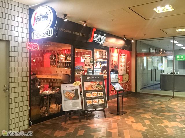 セガフレード・ザネッティ 浜松町貿易センタービル店