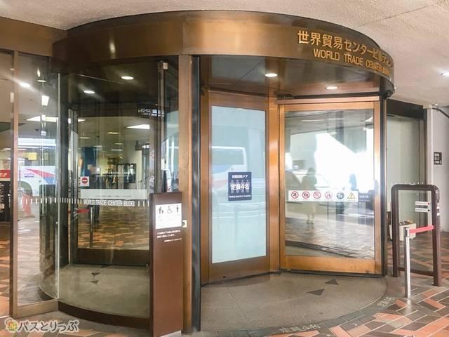 世界貿易センタービルディングの入口