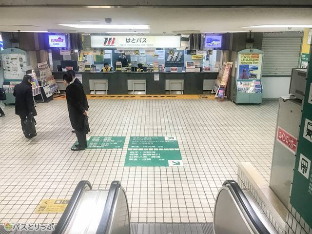 バスターミナルに到着!