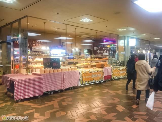 マロンド 世界貿易センター店