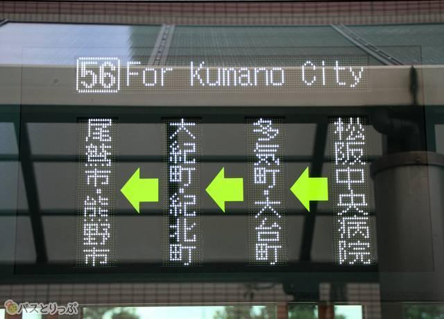 三重交通「松阪熊野線」 1712_14 松阪中央病院にて_04.jpg