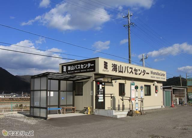 2回目の休憩停車地「海山バスセンター」