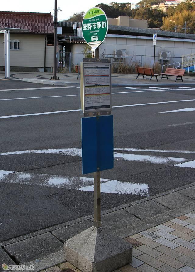三重交通「松阪熊野線」 1712_45 熊野市駅前_01.jpg