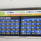 三重交通「松阪熊野線」 1712_43 まもなく熊野市駅前_02.jpg