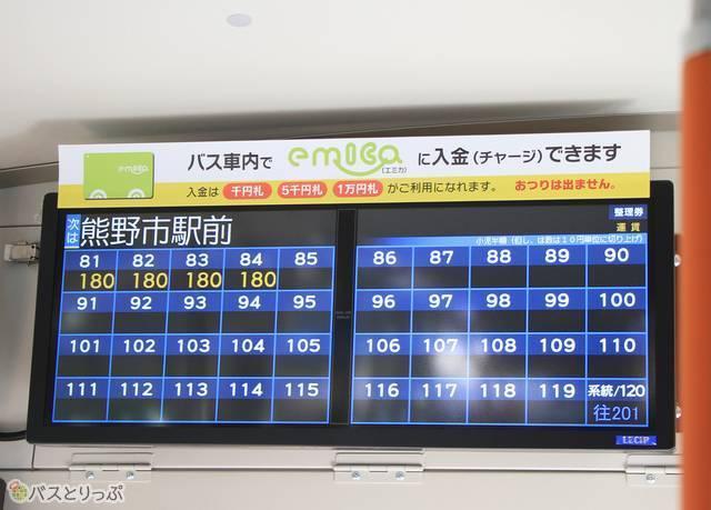 三重交通「松阪熊野線」 1712_44 まもなく熊野市駅前_03.jpg