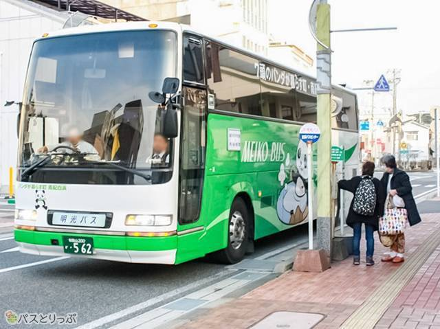 白浜バスセンターと明光バス(西武観光バス「白浜ぱんだぱす」旅行記)