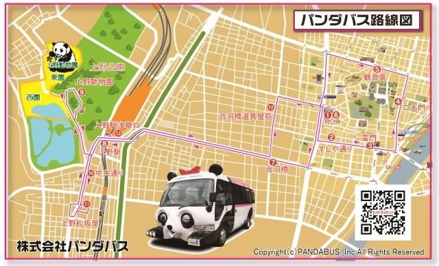上野―浅草図.jpg