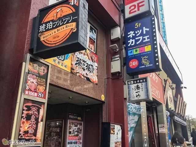 コミックバスター時空飯田橋店.jpg