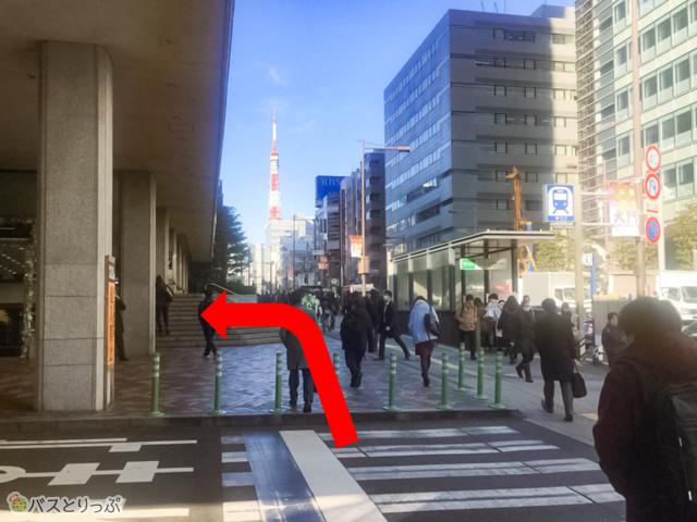 目の前には東京タワーが見えます!