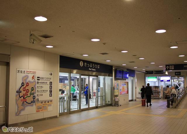 名鉄バス「どんたく号」 名鉄バスセ名鉄バスセンター3階部分。乗車券カウンターや待合室、コンビニも完備ンター_01.jpg