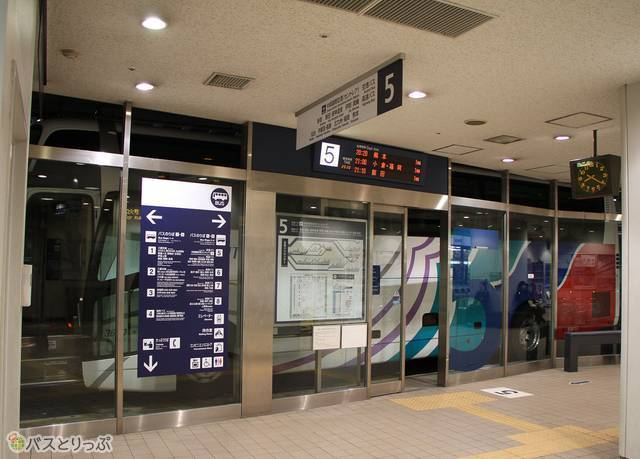 名鉄バス「どんたく号」 名鉄バスセンター_03.jpg