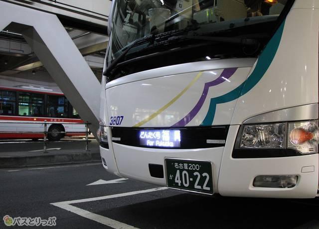 名鉄バス「どんたく号」前面