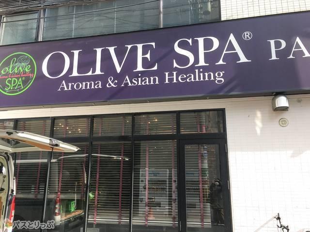 OLIVE SPA 心斎橋店