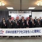 「Airport Bus Alliance(通称:ABA)」発足