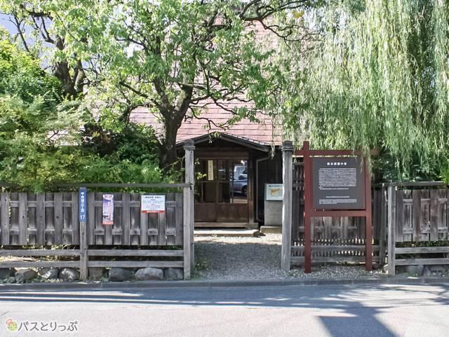 啄木新婚の家入口