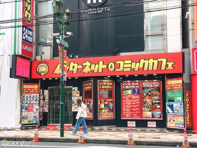 「メディアカフェポパイ なんば本店」外観