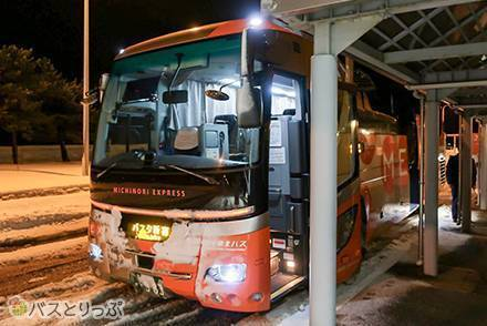 青森~東京・南部バス新型車両「MEX青森」高速バス乗車記! 12時間のバス旅の快適度や車内設備をレポート