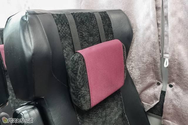 位置を調整できる枕付き