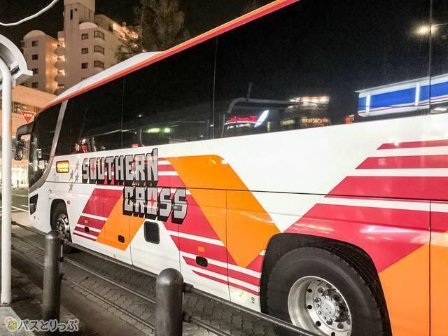 大阪・京都~柏崎・長岡・三条のバスが到着